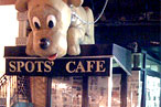 That Weird Place With the Giant Dog on It Has Closed