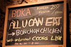 Bon Chon Bomb: Unlimited Chicken and Beer at Boka