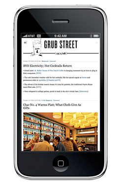 Grub Street Now Available for Your Mobile Pleasure