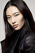 picture of Bonnie Chen
