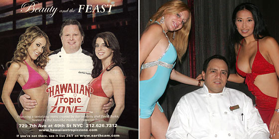 David Burke, with Hawaiian Tropic girls, at left. The chef at Rick's Cabaret (at right) might want to rethink his marketing strategy.