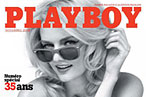 Lydia Hearst, naked in French <em>Playboy</em>, a country that cares about serious things.