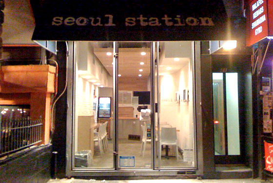 A First Look at Korean Sammy Spot, Seoul Station