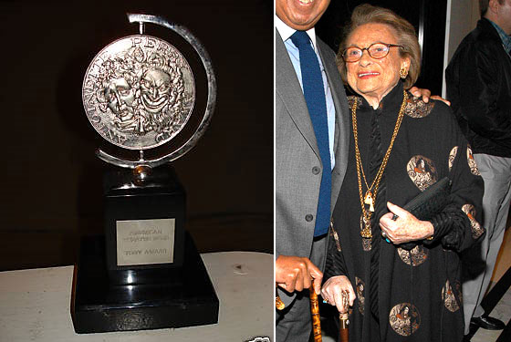 Attention eBay Shoppers: This Tony Award Can Be Yours for ...