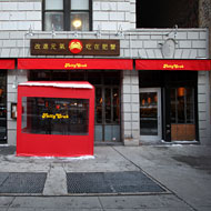 A First Look at Fatty Crab UWS, Opening Tonight