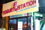 Fro-Yo Wars: East Village Gets Another Self-serve Station