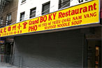 Bo Ky Will Open Grand Street Outpost
