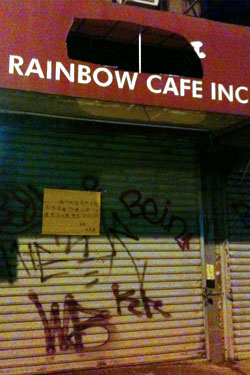 Rainbow Caf&#233; Defects to Brooklyn&#8217;s Chinatown