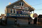 Rockaway Lobster House Drops the Curtain on One of City's Best Views