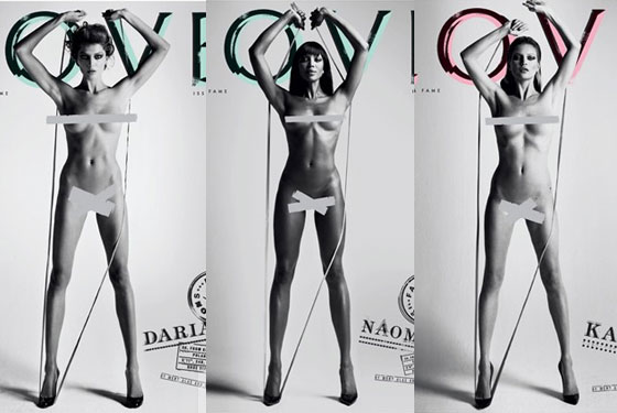 ... has eight covers depicting eight supermodels in the same naked pose.