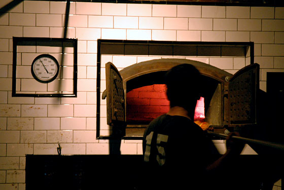 The oven at the original South Brooklyn Pizza.