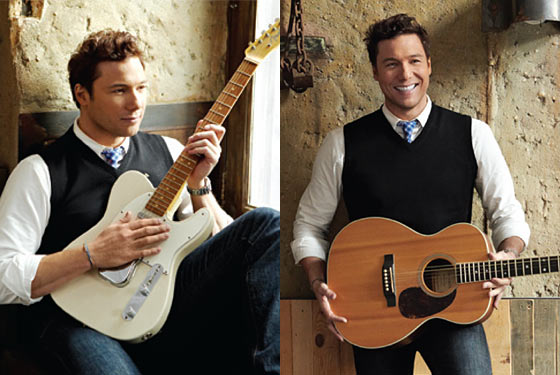 And Now, Rocco DiSpirito Holding Some Guitars