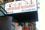East Boat Lobster Restaurant Heads South, Prices Go North