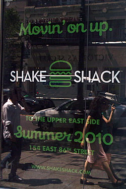 Blue Smoke Rumored In at BPC; Shake Shack UES Slated for This Month