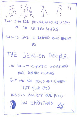 Mamet Cartoon: Chinese Restaurateurs Thank Jews of America