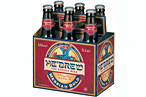 Experts in Circuses, Judaism Sought for Beer Sales Job