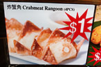 $1 Crab Rangoon Eases the Loss of $1 Jumbo Dog