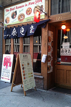 Ramen Time: Ippudo Expands to Midtown; Kuidouraku Adds (Half-Price!) Sushi