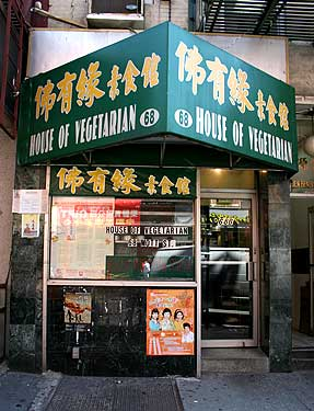House Of Vegetarian - New York, NY