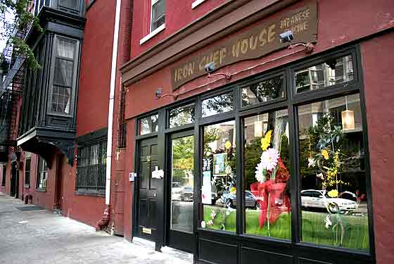 Iron Chef House - Brooklyn, NY