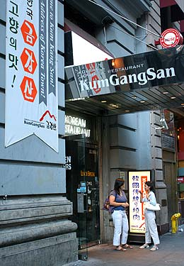 Kum Gang San - New York, NY