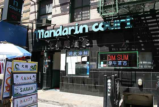 Mandarin Court Restaurant Inc - New York, NY
