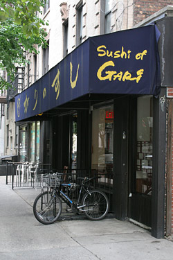 Sushi of Gari - New York, NY