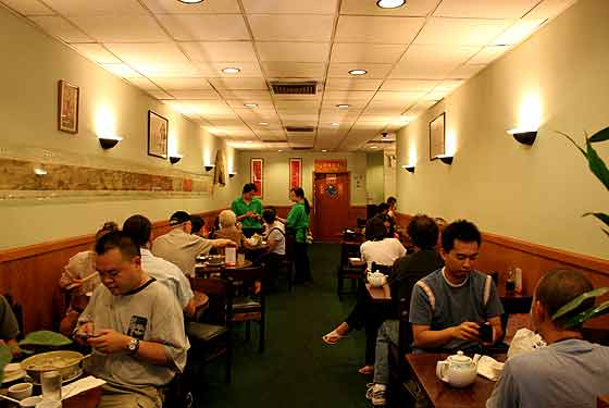 Vegetarian Dim Sum House - New York, NY