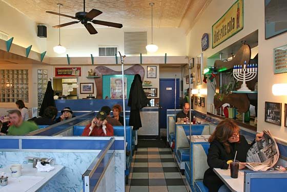 EJ's Luncheonette - New York, NY
