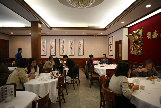 Oriental Garden Restaurant - New York, NY