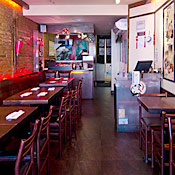 Akina sushi east village new york magazine restaurant for Akina japanese cuisine