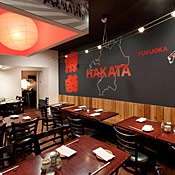 Hakata Ton Ton Photo