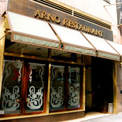 Arno Ristorante Photo