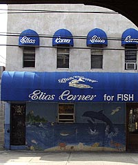 Elias Corner - Astoria - New York Magazine Restaurant Guide