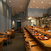 Restaurant Ichimura Midtown East New York Magazine Restaurant Guide