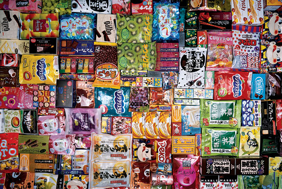 A Guide To The Universe Of Japanese Candy New York