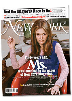 Gloria steinem sex lie and advertising